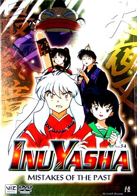 Inuyasha Volume 54: Mistakes of the Past