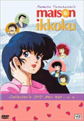 Maison Ikkoku Box Set Volume 6