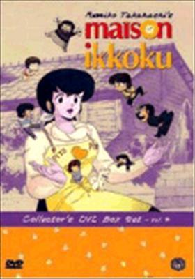 Maison Ikkoku Volume 2 Box Set