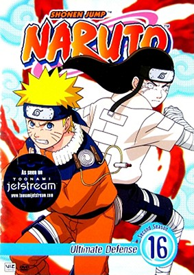 Naruto Volume 16: Ultimate Defense 0782009236719