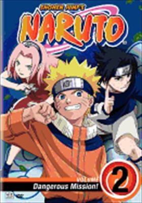 Naruto Volume 2 0782009234975