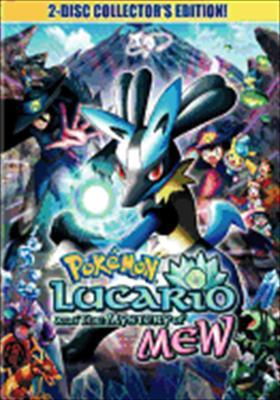Pokemon: Lucario & the Mystery of Mew 0782009236160