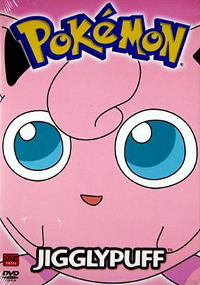 Pokemon: Jiggypuff