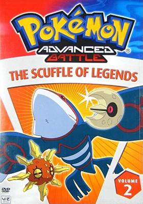 Pokemon Advanced Battle V02-Scuffle of Legends