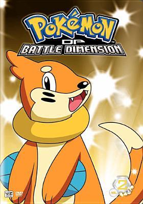 Pokemon DP Battle Dimension: Volume 2