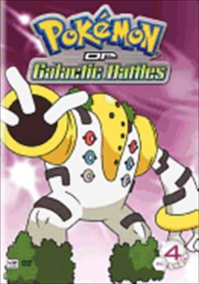 Pokemon Diamond & Pearl Galactic Battles Volume 4