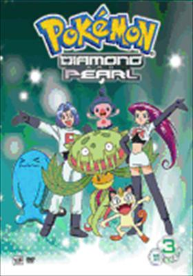 Pokemon Diamond & Pearl: Collection 3