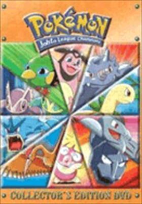Pokemon: Johto League Champion Volume 7: Journeys End