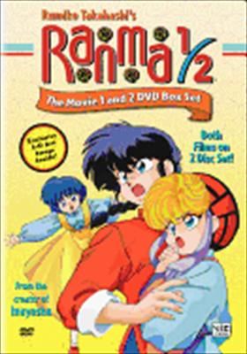 Ranma 1/2 Movie Collection