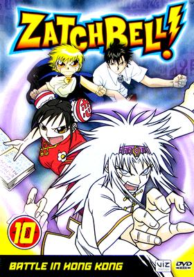 Zatch Bell Volume 10: Battle in Hong Kong