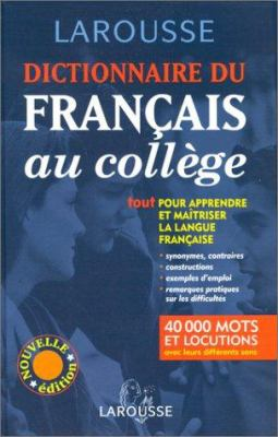 Dictionnaire Du Francais Au College 9782033202378