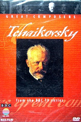Great Composers: Tchalkovsky