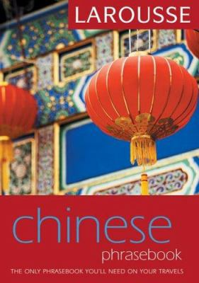 Larousse Chinese Phrasebook 9782035421555