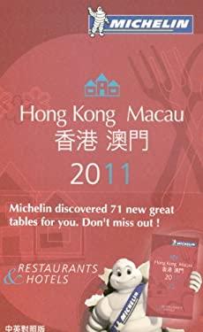 Michelin Guide Hong Kong & Macau: Restaurants & Hotels 9782067153547