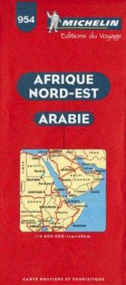 Afrique, Nord-Est, Arabie : Africa, North East, Arabia = (Afriqiya, Al-Shamal Al-Sharqi Wa-Sal-Jazirah Al-'Arabiyah) 9782067009547