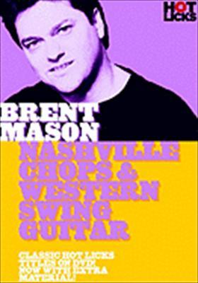 Brent Mason Hot Licks: Nashville Chops & Western Swing Guitar