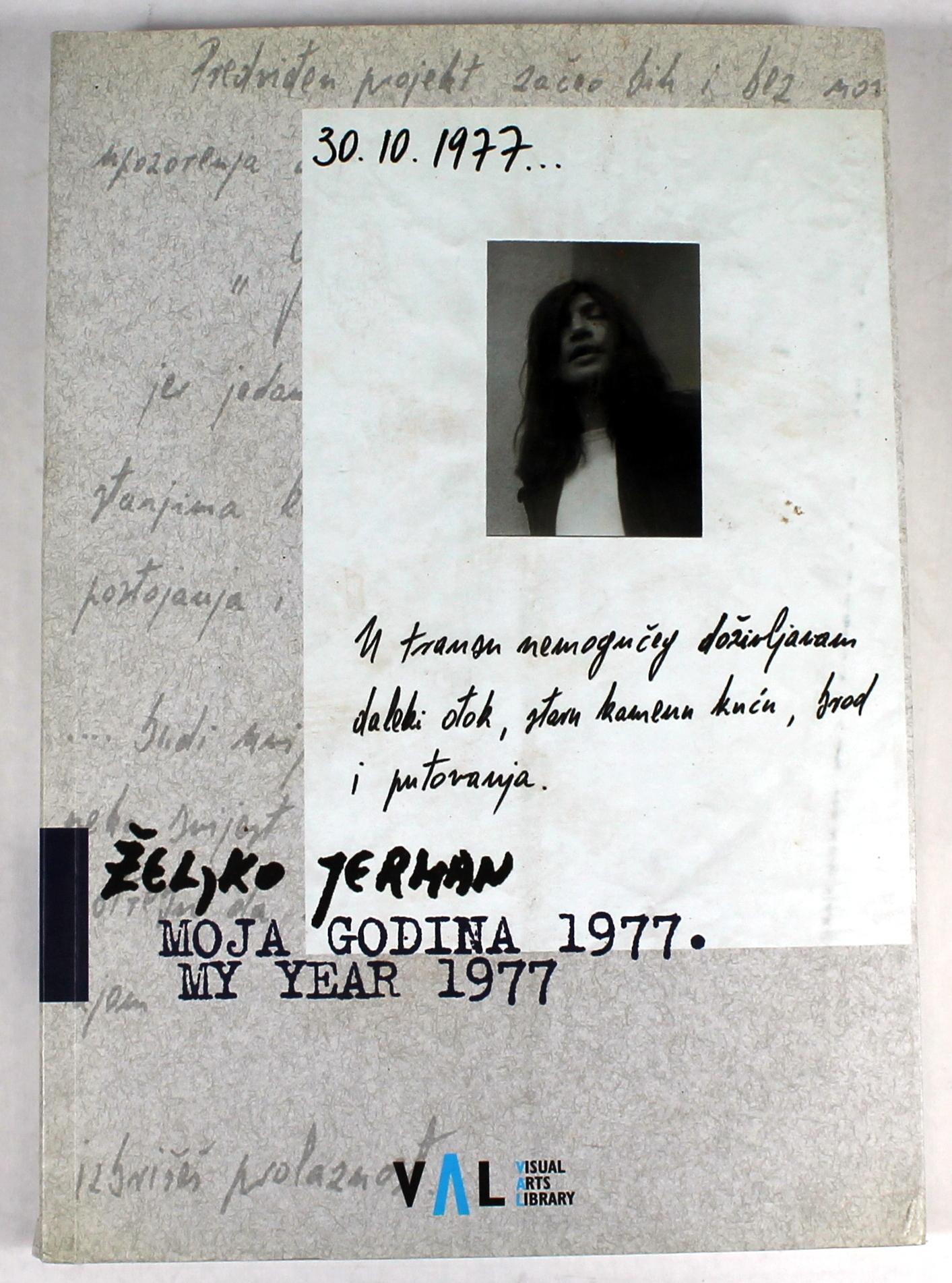 Moja Godina 1977 / My Year 1977 BWB22334453