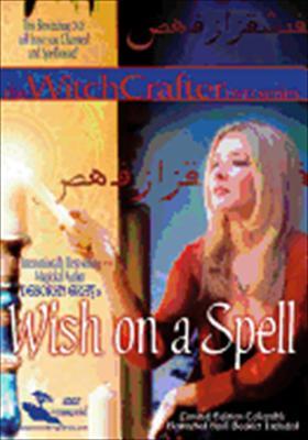 Deborah Gray's Wish on a Spell