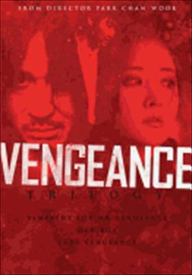 Vengeance Trilogy