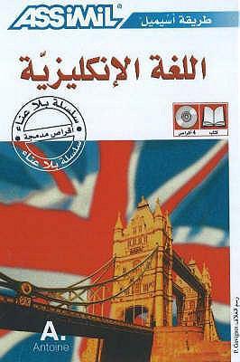 Anglais pour Arabophones 9782700524109