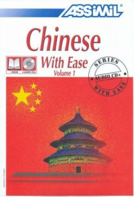 Chinese with Ease: Volume 1 Book and Audio CD Pack [With CD] 9782700520507