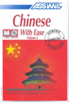 Chinese with Ease: Volume 2 Book and Audio CD Pack 9782700520514
