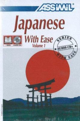 Japanese with Ease, Volume 1 [With Coursebook] 9782700521009