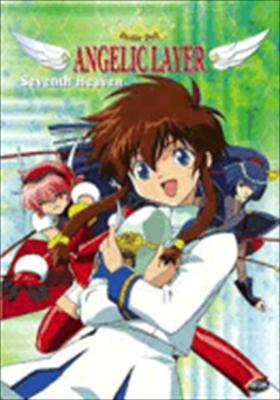 Angelic Layer 7: Seventh Heaven