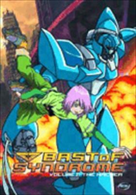 Bastof Syndrome 2: Hacker