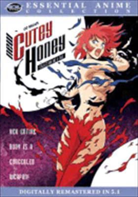 Cutey Honey 1: Anime Essentials