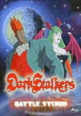Darkstalkers 2: Battle Storm