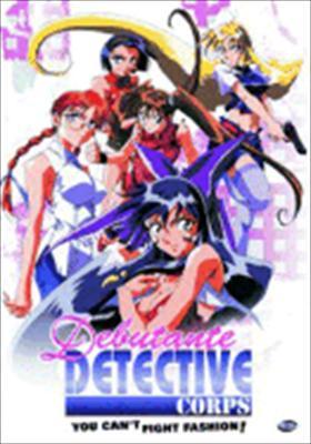 Debutante Dectective Corps