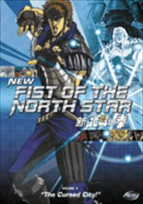 Fist of the North Star 1: Cursed City