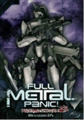 Full Metal Panic: Mission 5