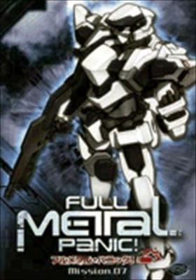 Full Metal Panic: Mission 7