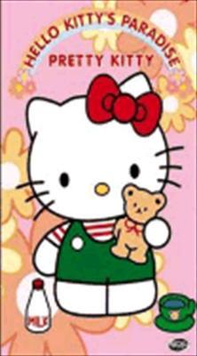 Hello Kitty: Pretty Kitty