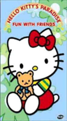 Hello Kitty: Fun with Friends