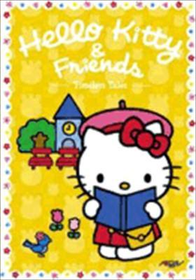 Hello Kitty & Friends: Timeless Tales