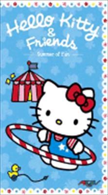 Hello Kitty & Friends: Summer of Fun