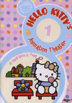 Hello Kitty's Animation Theater Volume 1: Once Upon a Time