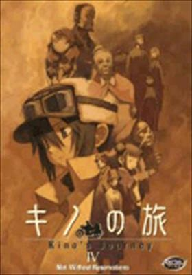 Kino's Journey 4: Not Without Reservations