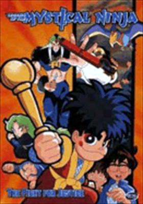 Legend of the Mystical Ninja 2: Fight for Justice