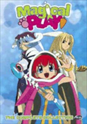 Magical Play 1: Complete Collection
