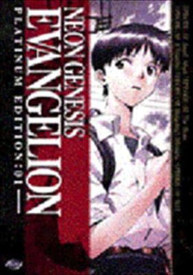 Neon Genesis Evangelion Platinum Volume 1