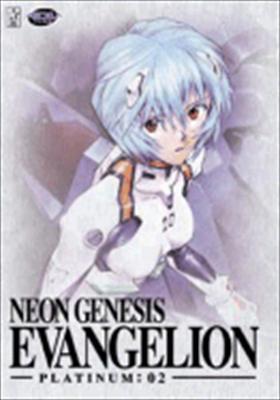 Neon Genesis Evangelion Platinum Volume 2