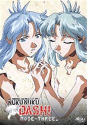 Nuku Nuku Dash: Mode 3
