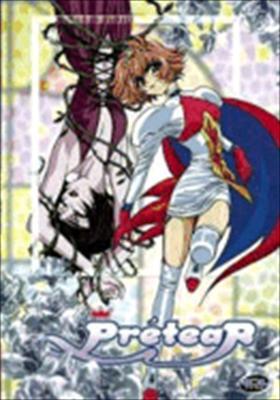 Pretear Volume 3