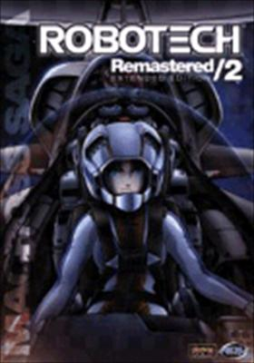 Robotech Re-Master 5