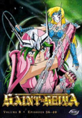 Saint Seiya Volume 8: Golden Opportunities