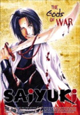 Saiyuki: Gods of War